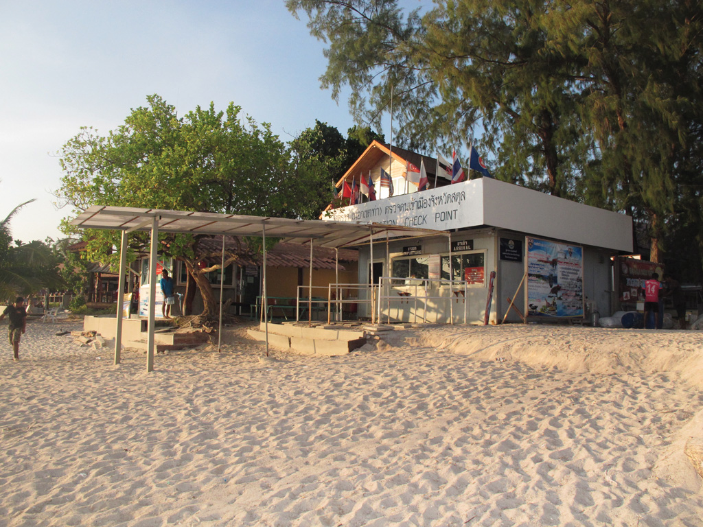 Customs & Immigration on Pattaya Beach, south Lipe - Photo by Grenville Fordham