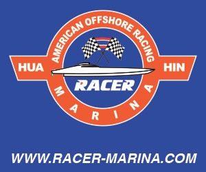 Racer marina