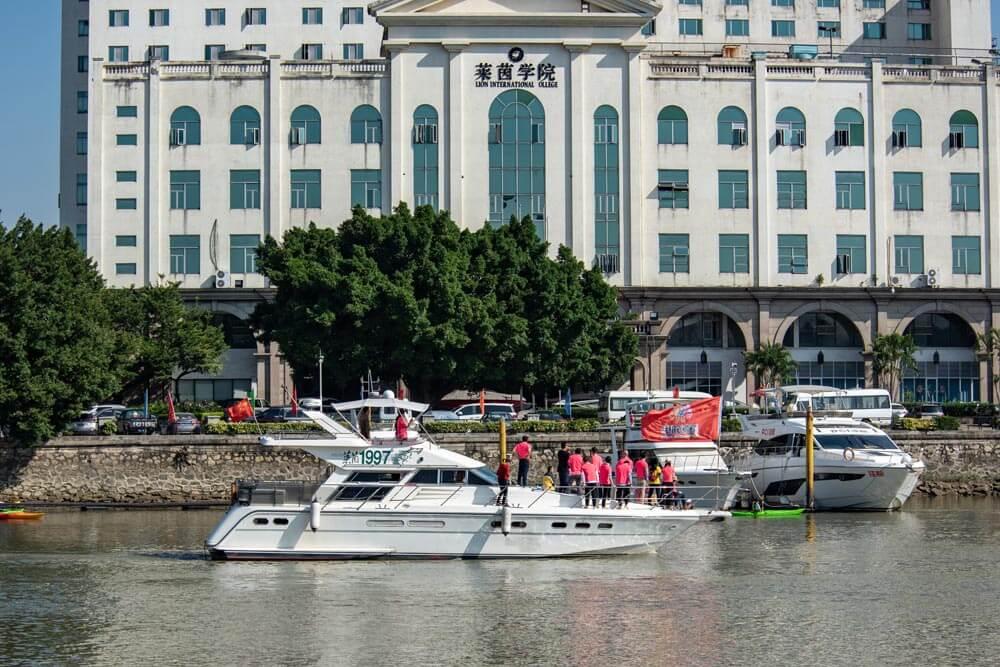 Lion Marina Club in Guangzhou