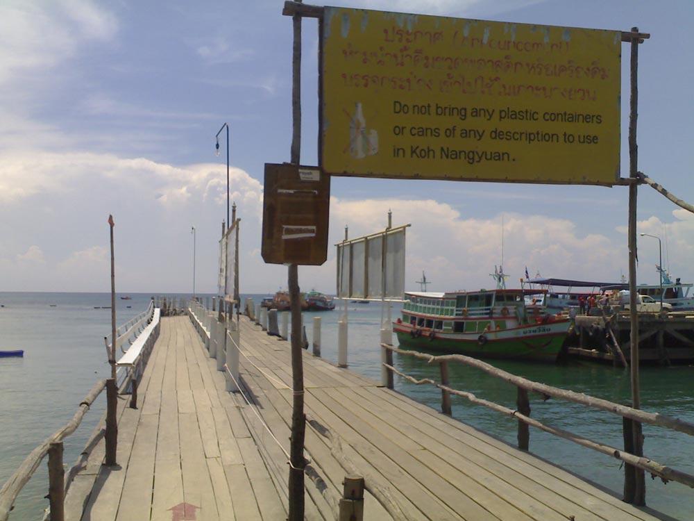 Koh Tao pier at Mae Haad